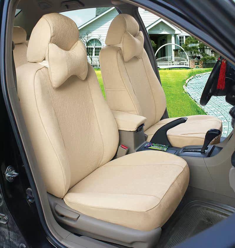 华晨宝马X1x3x5绒布坐垫座套汽车定做全通用椅套椅四季套v绒布包围
