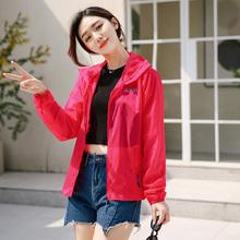 【防护口罩设计】薄款冰丝防紫外线防晒衣
