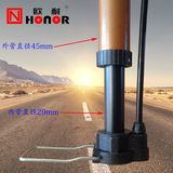 Ou Nai pump Household gas tube ultra-thin atmospheric pump Ou Na 6545 tire pumping is super easy to use