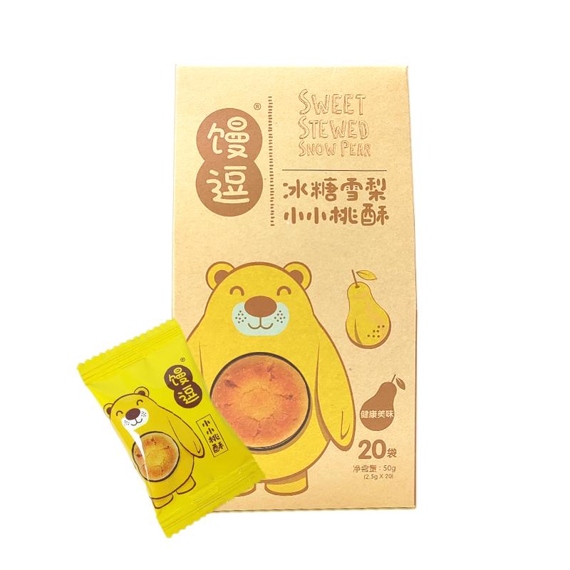 好立美桃酥磨牙饼干1包装孩子小零食0添加食盐烘焙香蕉牛奶雪梨味