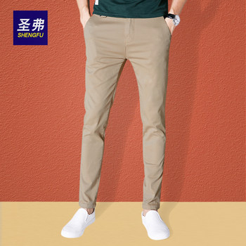 Men's casual pants spring and summer wild Slim pants feet trousers trend pants handsome male Korean version of casual trousers