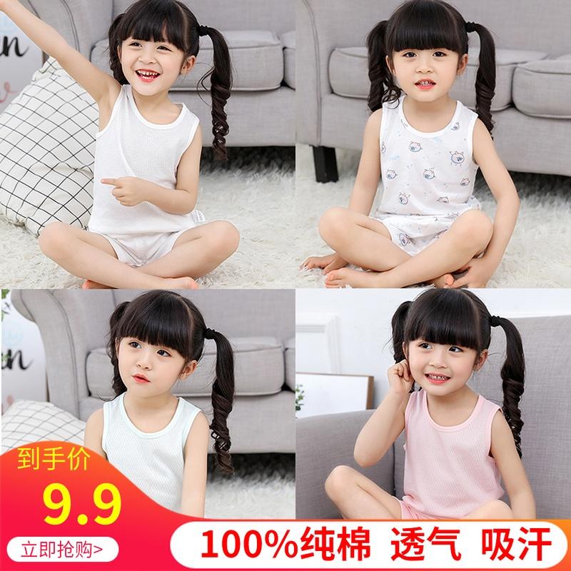 夏季婴儿童背心女童宝宝纯棉男童外穿小孩吊带衫薄款小童短裤套装