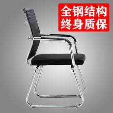 Office chair staff meeting chair student dormitory bow net chair mahjong chair special price computer chair home back stool