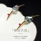 Original no-man's land rose series 18K gold with ruby ​​natural wild KESHI pearl brooch Unique beauty