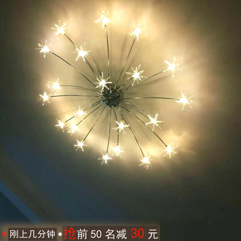 客厅星星书房过道主灯饰吸顶灯创意卧室简约现代北欧个性led展厅