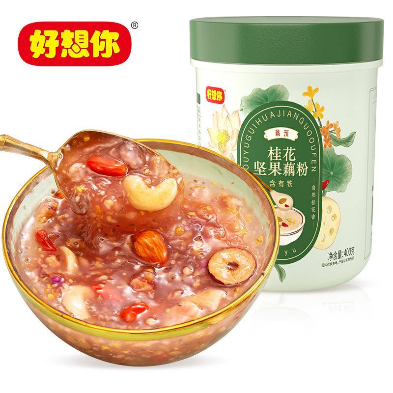 【好想你】桂花坚果藕粉400g/罐