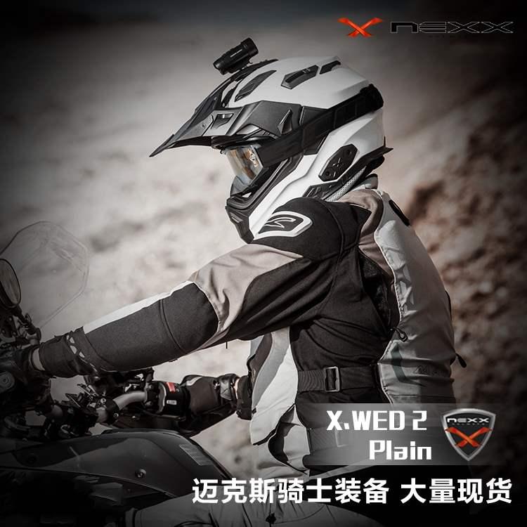 高档牙NEXX新款WED2机车盔碳纤维v机车宝马ADV拉力T厂头盔头盔摩托