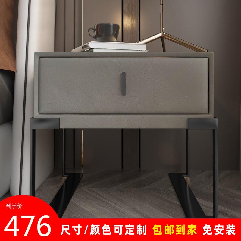 意式皮质床头柜现代轻奢简约北欧ins时尚整装极简免安装床边柜