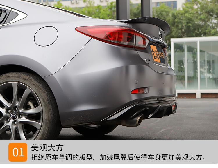 Đuôi gió nhiều màu xe Mazda 6 2018 - ảnh 5