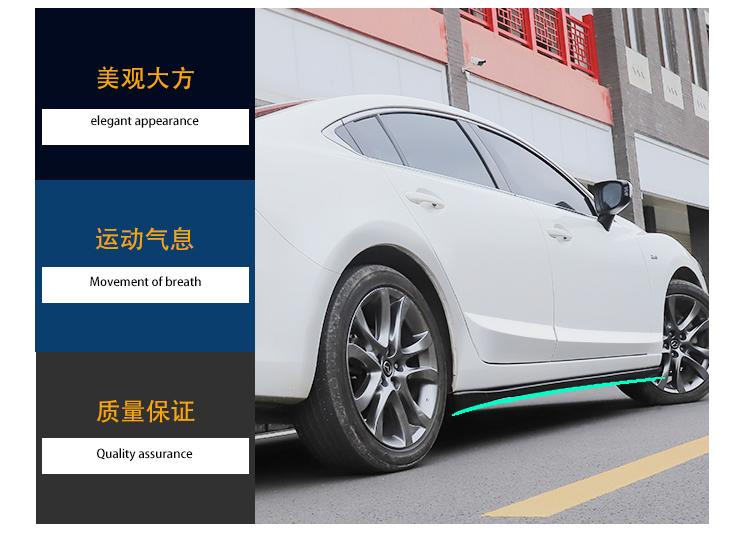 Ốp cản trước và nẹp hông Mazda 6 2014 - 2019 - ảnh 6