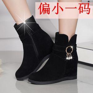 。秋冬季新款雪地靴女短筒学生韩版短靴女马丁中筒棉靴内增<span class=H>女鞋</span>