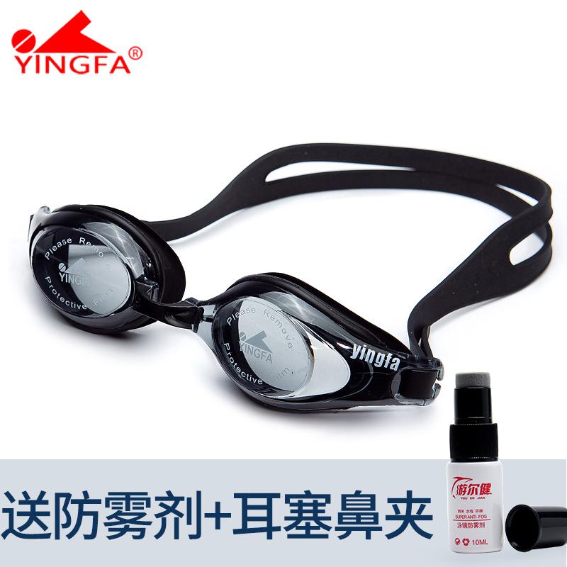 Kính bơi chính hãng Yingfa Y2900AF chống nước chống sương mù HD thoải mái nam và nữ người lớn kính bơi chuyên nghiệp