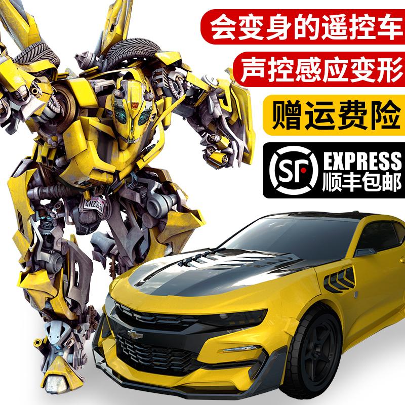 孩之宝变形金刚正版玩具大黄蜂遥控汽车擎天柱机器人超大模型男孩