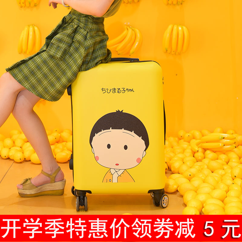 Cartoon pattern luggage luggage women's net red ins small fresh student travel box cute girl password lever box