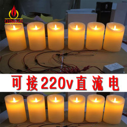 Can be connected to 220v direct current led electronic candle light bar club restaurant interior decoration wiring candle light