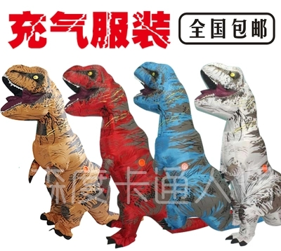 tyrannosaurus dinosaur inflatable costume halloween t rex costume cosplay adult animal costume bar party