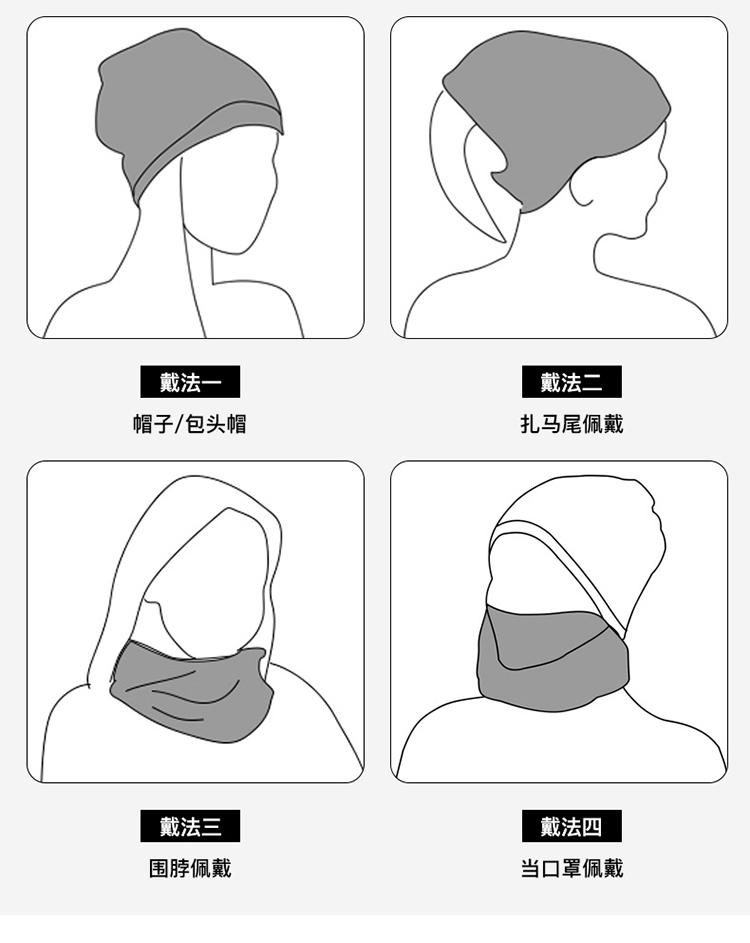 坐月子帽子秋冬季11月份12產后用品孕婦產婦時尚頭巾發帶加厚加絨 『可開發票 簡木家飾』