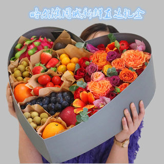 Net red fruit gift box glowing strawberry car cherry bouquet flowers new rose Harbin Valentine's Day send flowers