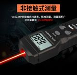 Victory VC6234P speed motor tachometer counts were measured laser non-contact digital tachometer