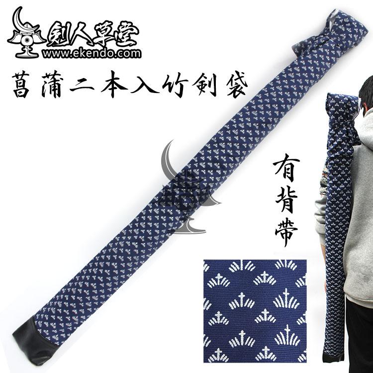 【Мечонный домик】★ сумка меча Kenji два ★ Kendo защитный механизм Kendo поставляет броня( товар в наличии )