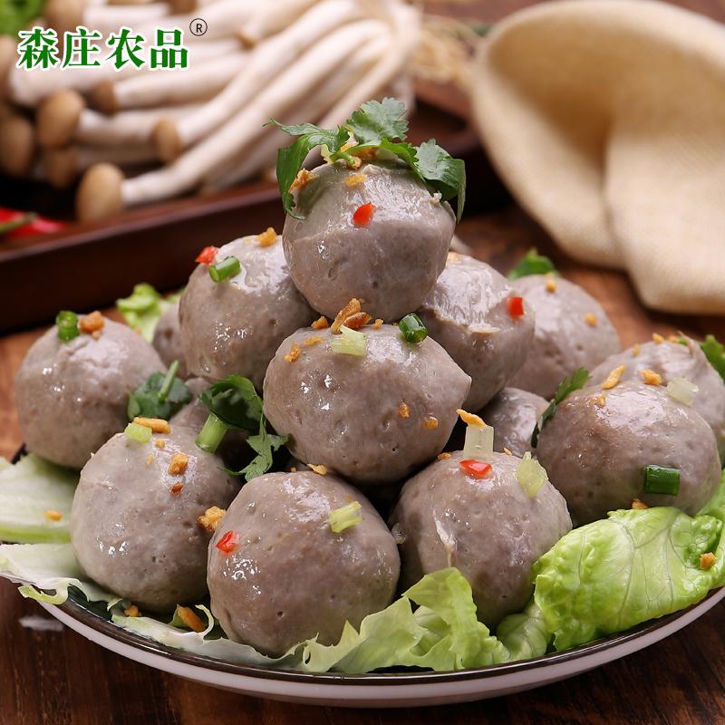 【拍4件】正宗潮汕牛肉丸牛筋丸250g