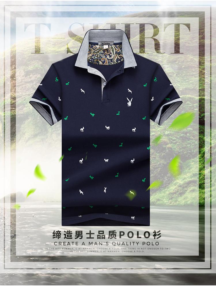 Paul polo áo sơ mi nam ngắn tay ve áo màu rắn thêu t-shirt 2018 mùa hè thanh niên kích thước lớn quần áo cotton áo polo