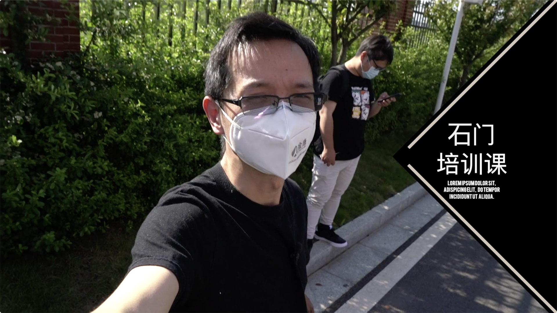 湖南省湘北职业中专电商训练营学习前准备  第1张