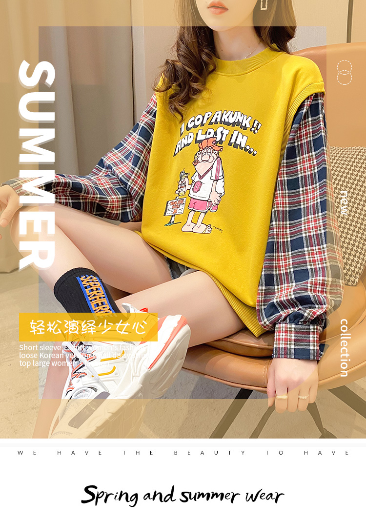 Fake two pieces of women's clothing 2020 new spring and autumn Korean version of loose salt thin coat ins tide clothes 34 Online shopping Bangladesh