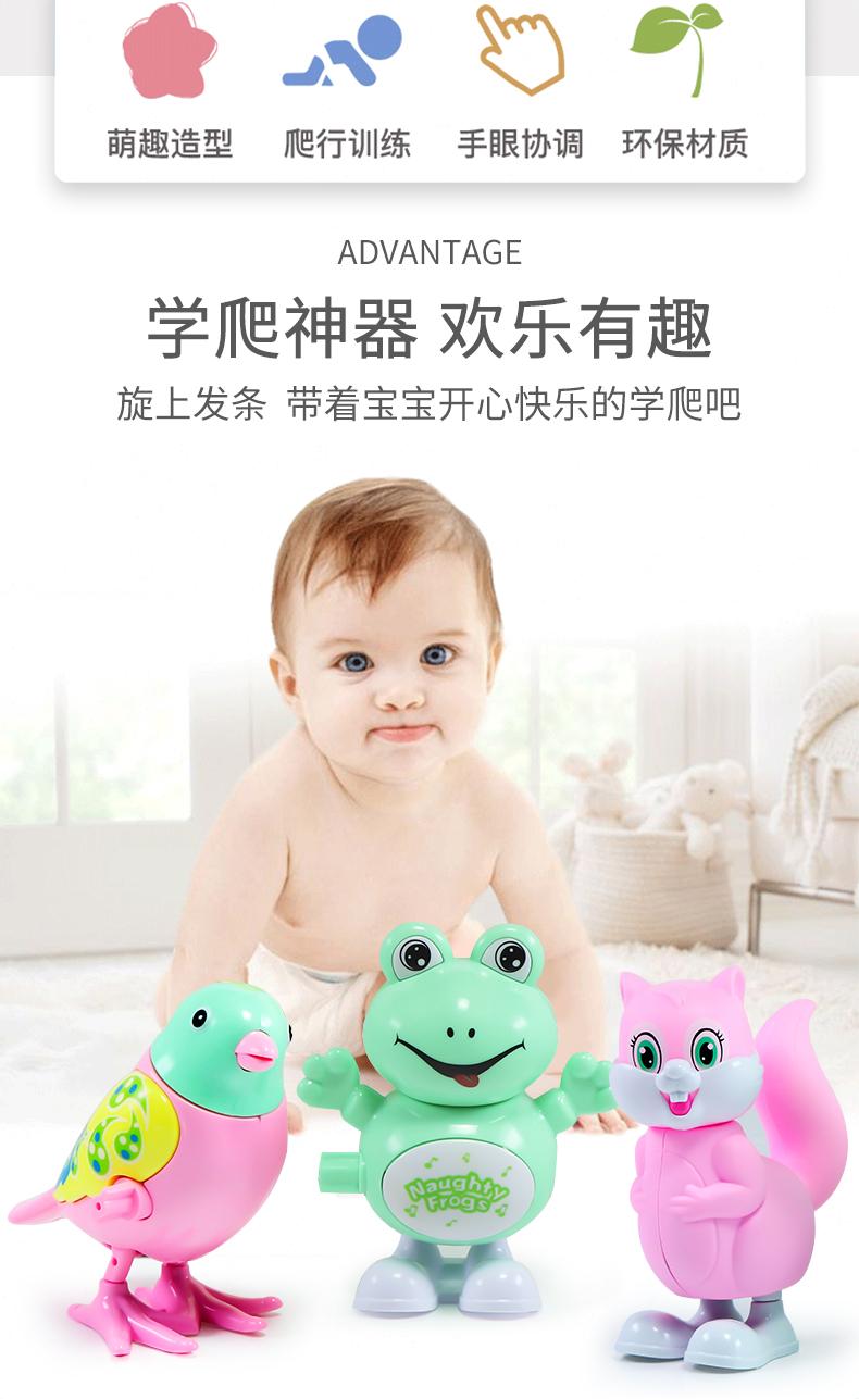 儿童婴幼儿宝宝益智发条玩具小动物上炼可爱跳跳小鸡玩具周岁详细照片