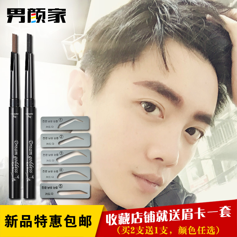 Usd 2102 Authentic Men And Women Square Head Eyebrow Pencil Brown