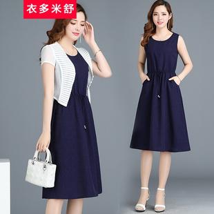 中长款 2018夏季 女装 修身 韩版 衣多米舒 新款 收腰气质连衣裙中年夏