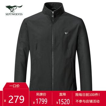 Куртки, ветровки,  B семь волков куртка мужчина 2020 год зимний осенний новинка мужской мода бизнес повседневный тенденция воротник подходить пальто, цена 4063 руб