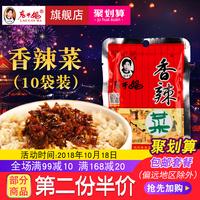 Laoganma пряное блюдо Таохуаби бибимбад горчица низ Питание, пряный соус, соусом чили, специальность Гуйчжоу, закуска