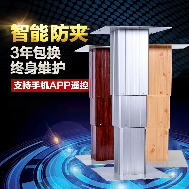 Tang Ri Story Японский стиль татами лифт электрический лифт небольшой дом автоматическая Стол подъема пульта дистанционного управления алюминий
