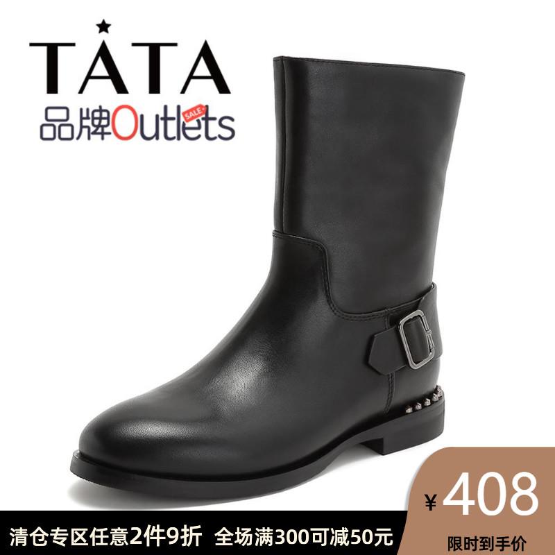 【清仓特卖】Tata他她冬女中同款通勤中筒靴专柜靴AZF02DZDZ88O