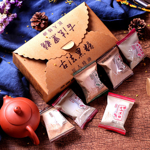 Ni Zhai Yunnan ancient black sugar packing