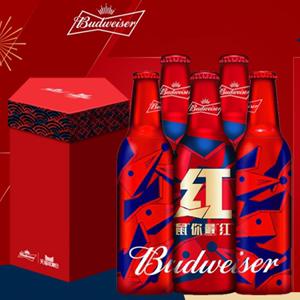 """Budweiser/百威啤酒""""聚红运""""五角星定制礼盒355ml*5大瓶装"""