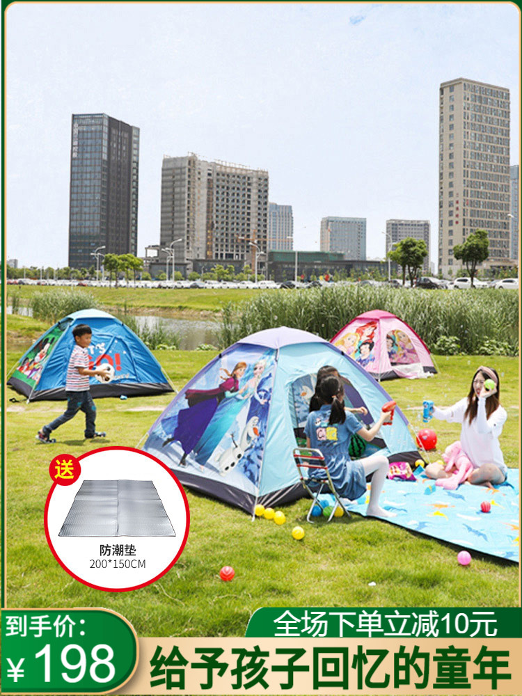 Disney sun protection beach children's small tent outdoor picnic camping Fully automatic indoor girl boy game house