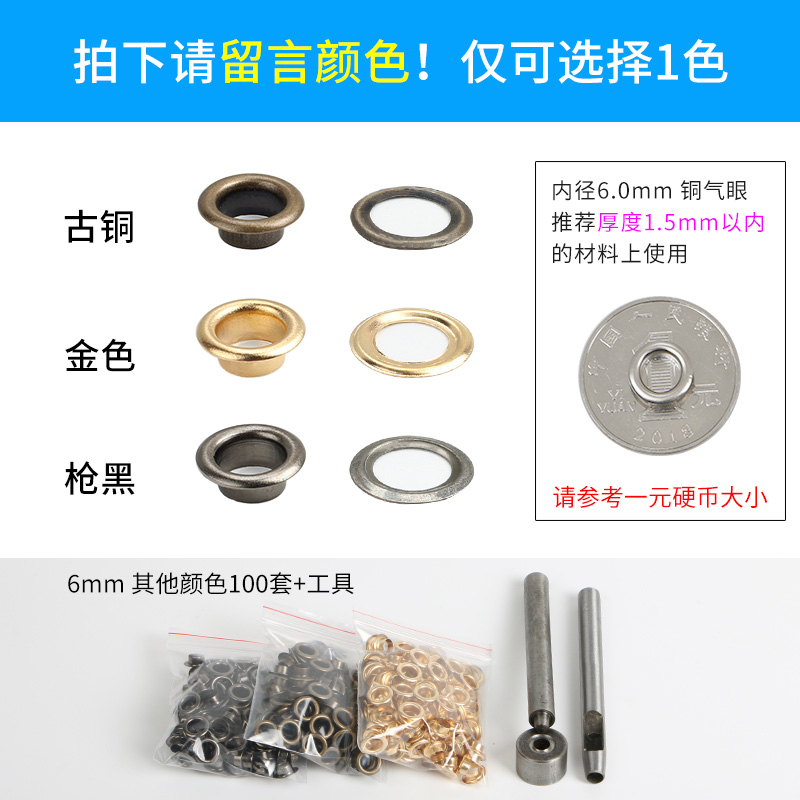 6.0mm  Default Gold 100 Sets +  Tools  Need Other Colors Please Note