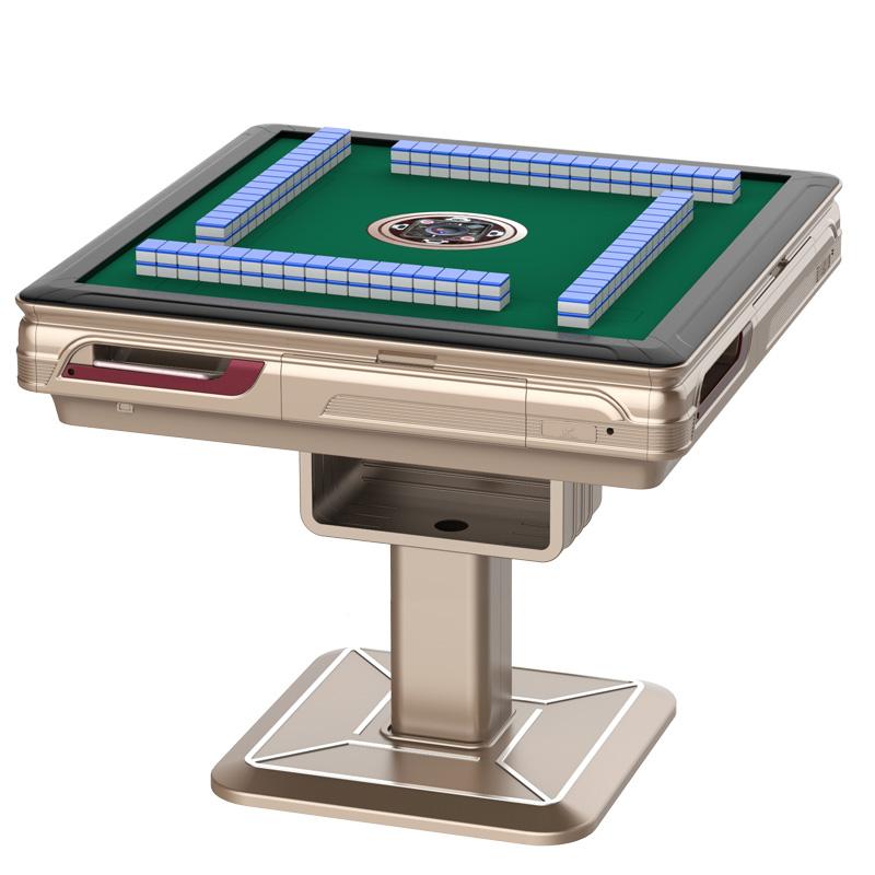 【申和】全自动静音折叠麻将桌