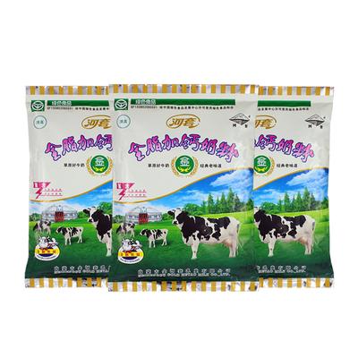 河套奶粉全脂高钙学生青少年女士成年中老年甜牛奶粉小袋装三袋