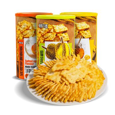 单身狗粮脆饼薄脆蜂蜜黄油榴莲咸蛋黄苏打酥性小饼干儿童零食解馋