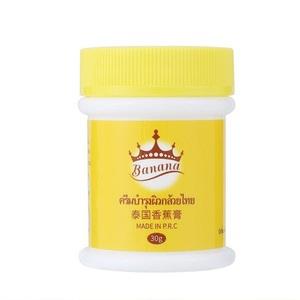 Herb Atrium泰国香蕉膏banan滋润修复保湿嫩足脚后跟防冻干裂足霜