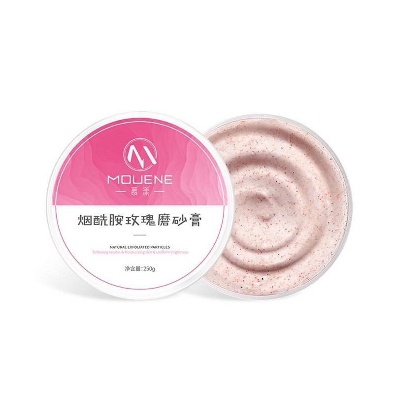 李佳琪推荐烟酰胺玫瑰身体磨砂膏全身角质鸡皮肤毛囊男女250g