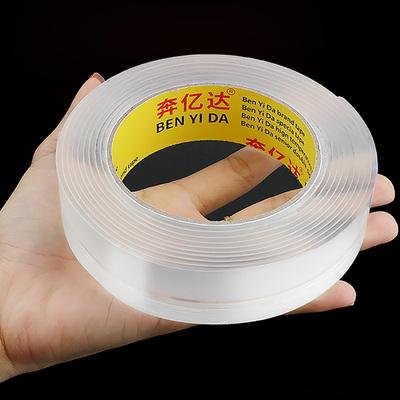 网红同款纳米吸附胶卷强力万次纳米无痕魔力胶带超薄透明不留痕高粘度固定玻璃墙面爬墙粘贴防水耐高温双面胶