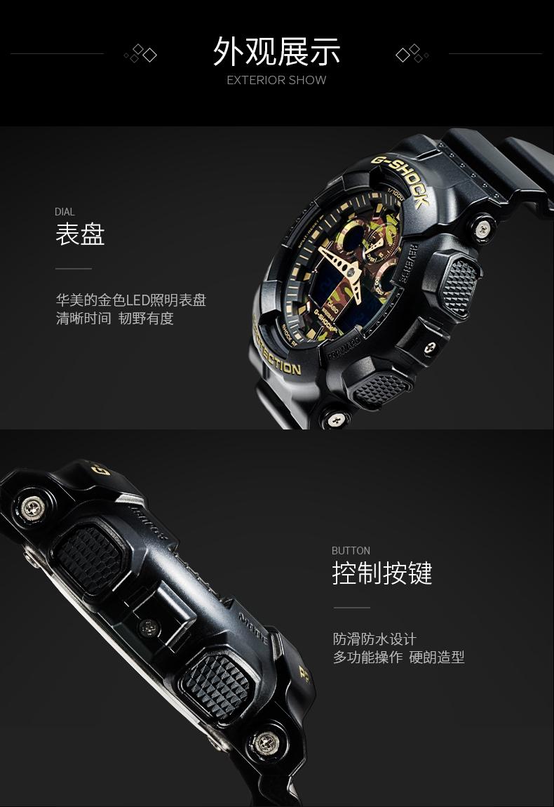 日本原产 卡西欧 G SHOCK系列 GA-110GB-1A 限量黑金悟空版运动手表 图8