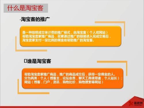 专业淘宝客推广平台
