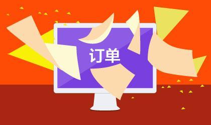 淘客公众号推广平台