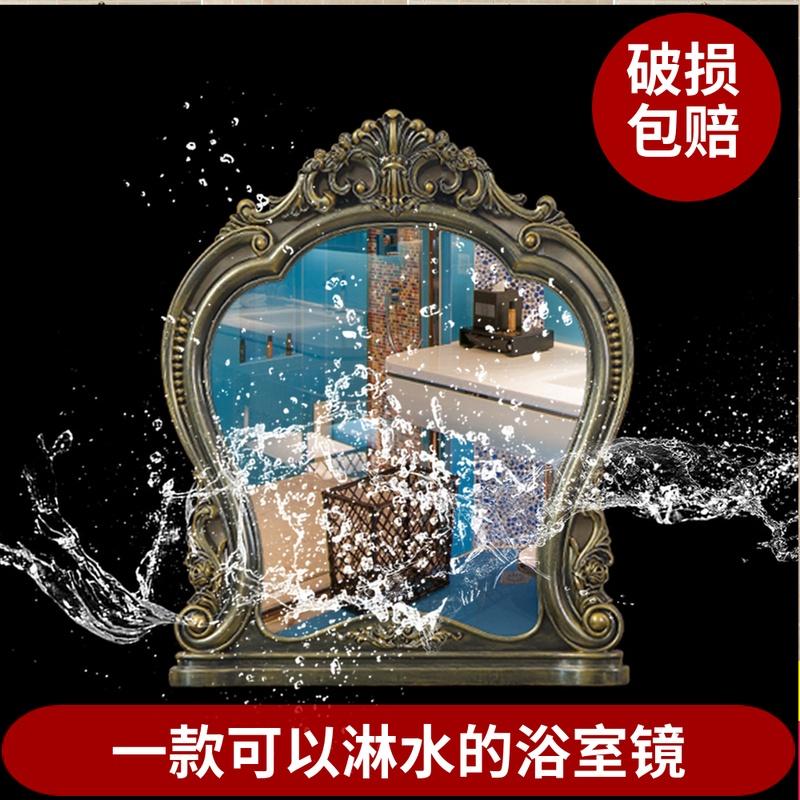 欧式新品镜挂墙式复古高档化妆镜防水冼手间梳妆镜酒店装饰镜浴室