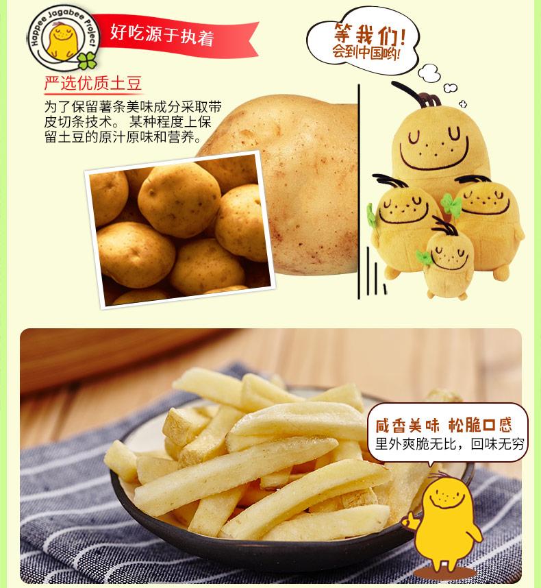 猫超次日达,日本进口,网传最好吃的薯条:80gx3盒 Calbee卡乐比 薯条三兄弟 49.9元直邮到手 买手党-买手聚集的地方